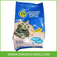 Quality Cat Food Packaging for sale