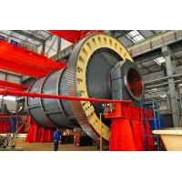 Buy cheap Solutions Mine Ball Mill from wholesalers