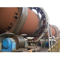 Buy cheap Rotary Kilns Magnesium Oxide Kiln from wholesalers