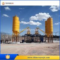 50m3/h PLY intelligent control concrete batching plant