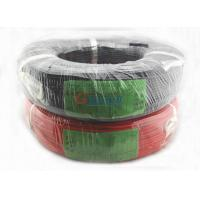 Quality 14AWG silicone wire for sale