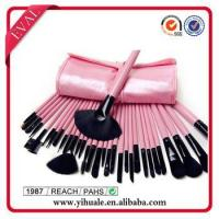 Quality Top quality custom makeup brush set for sale