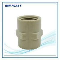 China PP-H Female Coupler on sale