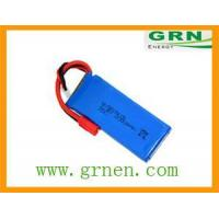 Quality 25C/50C,7.4V (2S),2200 mAh LiPo Battery (GRN-RC742200) for sale