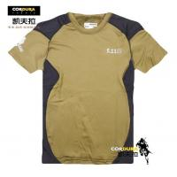 Quality T-shirt/Polo 2013 models of quick-drying T-shirt for sale