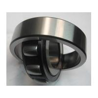 20206 Single Row Spherical Roller Bearings (Carb Bearings)
