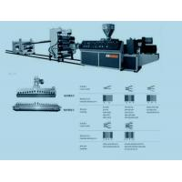 Quality Plastic sheet board machine ABS sheet production line for sale