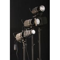 Buy cheap FLASH-200 flash light from wholesalers