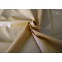 Quality Memory Fabric PM-310GF for sale