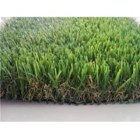 Quality Four colour garden decotation use S shape artificial grass for landscaping for sale