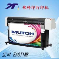 Quality Dye Paste Auxiliaries for sale