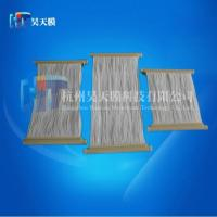 Processing customized MBR curtain type film