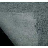 Thermed bonding non-woven interlining Water thorn cloth