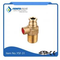 Quality 12kg Valve for sale