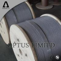 Quality wire rope for sale