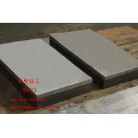 Quality Aluminum Steel Clad Plate for sale