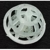 Quality Plastic hollow bio floating ball for sale