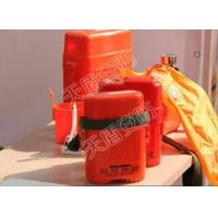Quality 45 min Oxygen Self-Rescuer for sale