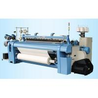 Quality HF-280CM Air Jet Loom Textile Machinery for sale