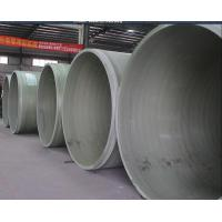 Quality Glass fiber reinforced plastic mortar pipe. Let reading penetrate the social fabric for sale