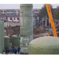 Quality The classification of FRP tower Ming for sale