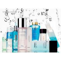 Quality Makeup Remover Series Makeup remover for sale