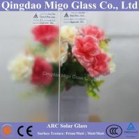 China Ultra Clear Anti-Reflection Coated Solar Glass/Low Iron Glass/Solar Tempered Glass with Cheap Price on sale