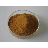 Material of fit keeping product Alisma Extract