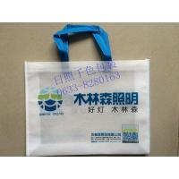 Quality Promotion Bags Linsen lighting for sale
