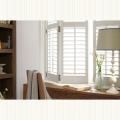 Buy Plantation Shutters Solid plastic window shutter supplier at wholesale prices