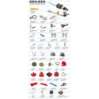 Power series Hedge trimmer parts