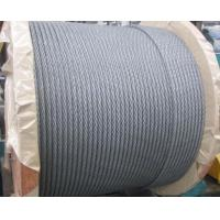 zinc coated steel wire rope