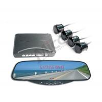 With Rearview Monitor -PS361