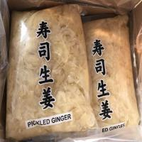Quality Shredded Red Pickled Ginger Strips for Sushi Restaurant for sale