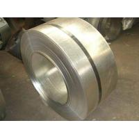 Quality Cold Rolled Low Carbon Steel for sale