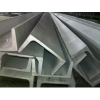 Quality SUS 304 stainless steel channel , extruded channel , welded channel steel for sale