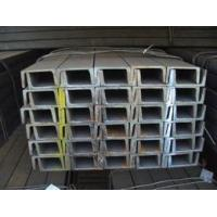 China Steel channel Steel channel Precast Concrete Cast-in Cold Rolled Anchor Channel on sale