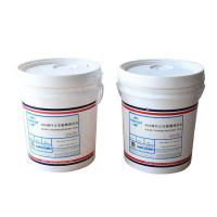 Worm and gear oil