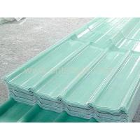 Quality FRP Lighting Roof Sheet for sale