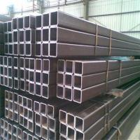Square Pipe Seamless Steel Pipe