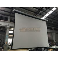 Quality Products  The large electric wire screen for sale