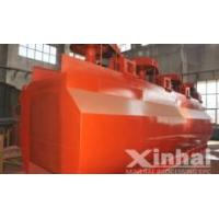 KYF Air Inflation Flotation Cell