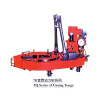 Wellhead tools Name:TQ SERIES OF CASING TONG