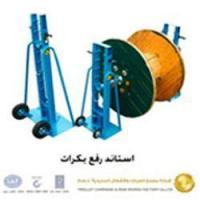 Quality Stand for Cable drums with Wheel Back for sale