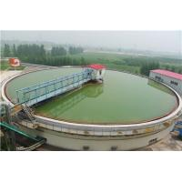 Quality Hydraulic Motor Driving Center Thickener for sale