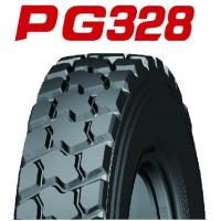 Quality Heavy duty truck tyre 1000R20 for sale