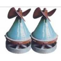 Pulping equipment Propeller