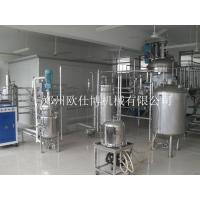 G-Gold Supplier China products wholesale yeast fermenter