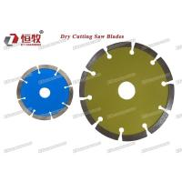 Quality Diamond Saw Blades Small Cutting Saw Blades - Dry Cutting for sale