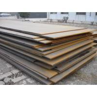 Quality a572 steel grade 65 Steel type for sale